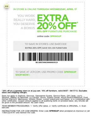Amazin coupon code