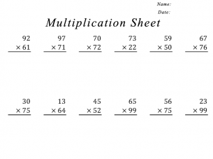 Multiplication Practice Printables