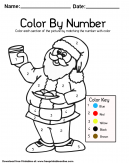 Santa Claus Color by Number Worksheet