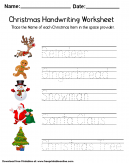 Christmas Connect the Dots Handwriting Worksheet