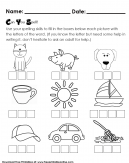 Spelling Basic Words Kids Activity Worksheet - Kindergarten Worksheet