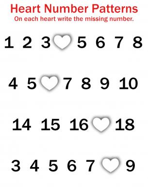 Valentine Missing Number Worksheets
